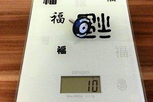 Carbon Aheadkappe mit Aluschraube